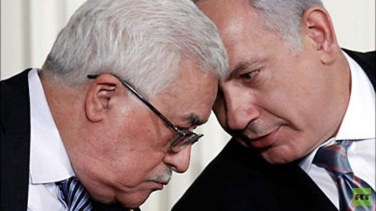 نزاع الشرق الأوسط سيُبحث من دون فلسطين وإسرائيل