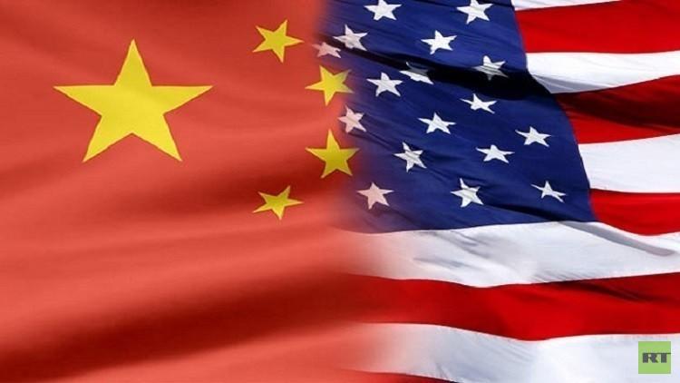 بكين تهيب بترامب أن يعود إلى رشده