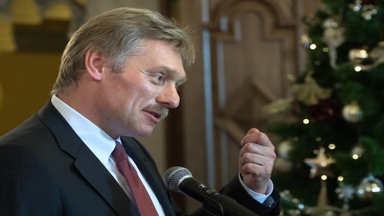 الكرملين: روسيا تفي بجميع التزاماتها للحد من إنتاج النفط