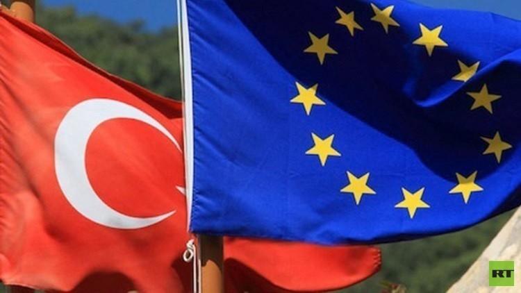 يلدريم للاتحاد الأوروبي: أمنكم مرتبط بأمن تركيا