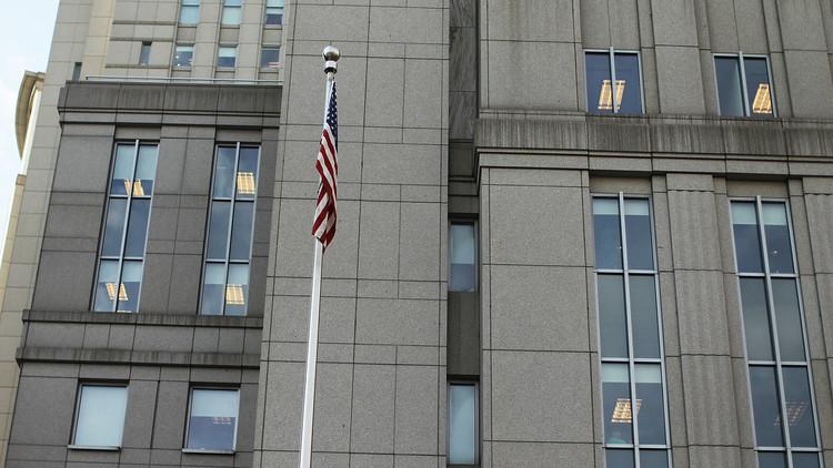 القضاء الأمريكي ينظر في اتهامات لمواطن قدم الدعم لـ