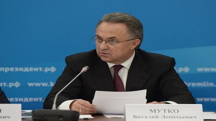 موتكو يرد على دعوات استبعاد الرياضيين الروس