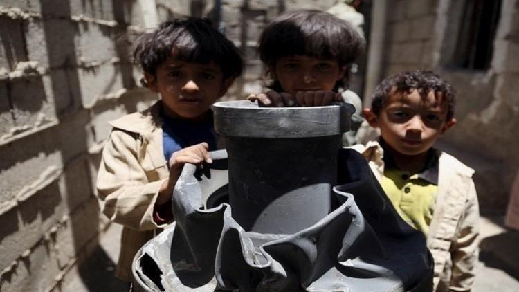 يونيسف: مقتل 1400 طفل في النزاع اليمني
