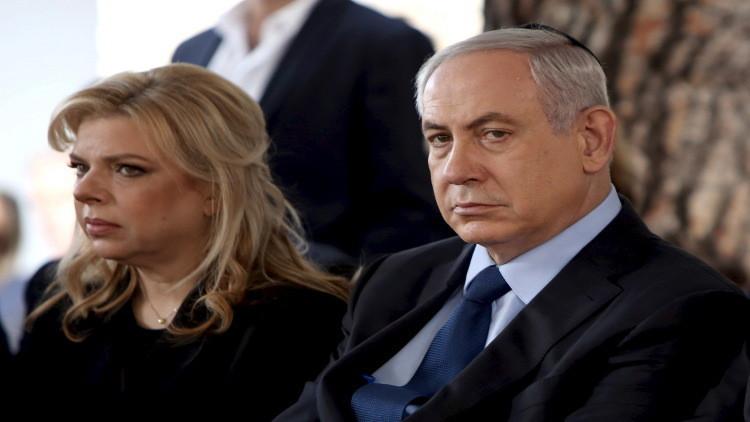 الشرطة الإسرائيلية تحقق لعدة ساعات مع زوجة نتنياهو