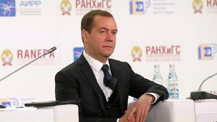 مدفيديف: روسيا تتطلع لزيادة مشاركتها في التحالفات الاقتصادية العالمية