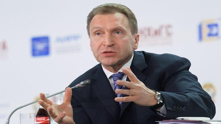 مسؤول روسي يتوقع رفع العقوبات الغربية قريبا