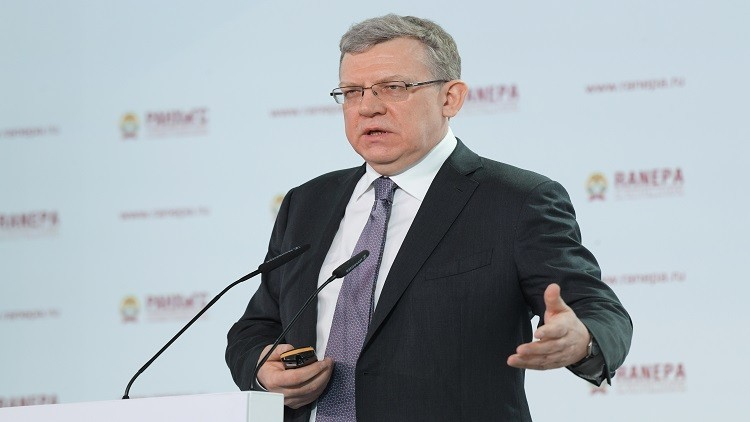 دعوات لخفض مشاركة الدولة في الاقتصاد الروسي
