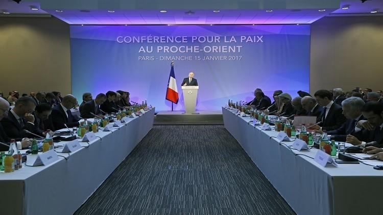 كيف يرى الإسرائيليون مؤتمر باريس؟
