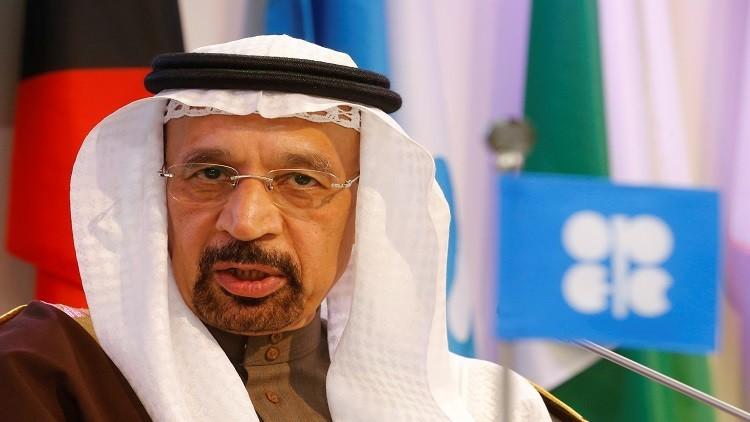 الفالح يستبعد تمديد اتفاق خفض إنتاج النفط