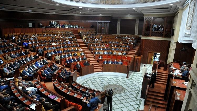 الحبيب المالكي رئيسا لمجلس النواب المغربي