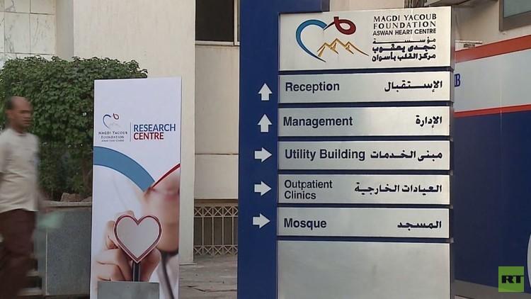 جهود لمكافحة أمراض القلب في صعيد مصر