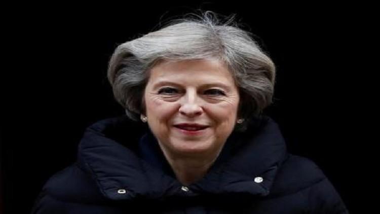 رئيسة وزراء بريطانيا تظهر للمرة الأولى في مجلة
