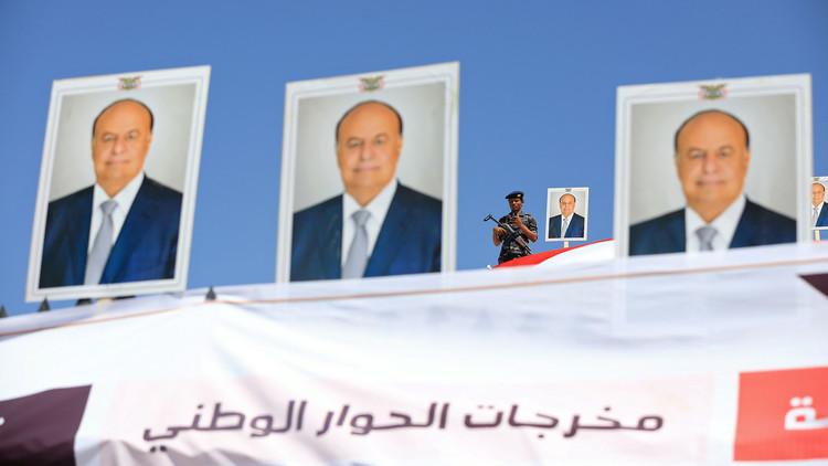 مظاهرة مؤيدة لعبد ربه منصور هادي في مدينة مأرب (صورة أرشيفية)