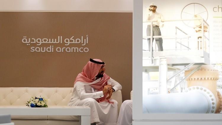 الرياض تدرس خفض نسبة الضرائب عن
