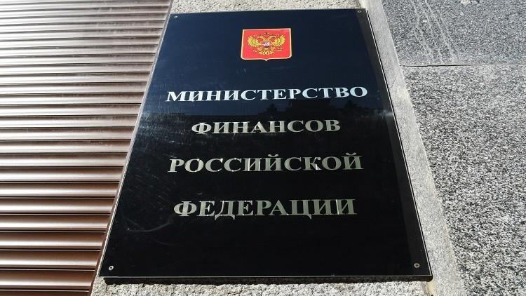موسكو ترى بصيص أمل لإنهاء أزمة الديون مع أوكرانيا