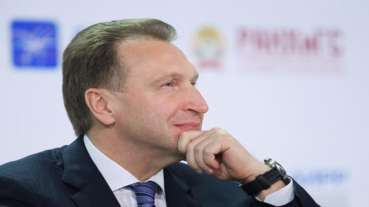 مستثمرون أمريكيون يذيبون جليد العلاقات مع موسكو