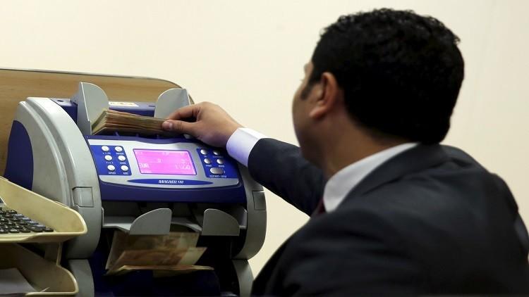 الاقتصاد المصري يدخل