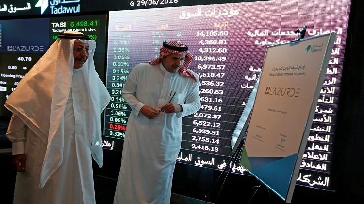الأسهم السعودية تخسر نحو 3.4 مليارات دولار