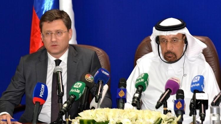 لقاء سعودي روسي لبحث التعاون في قطاع الطاقة