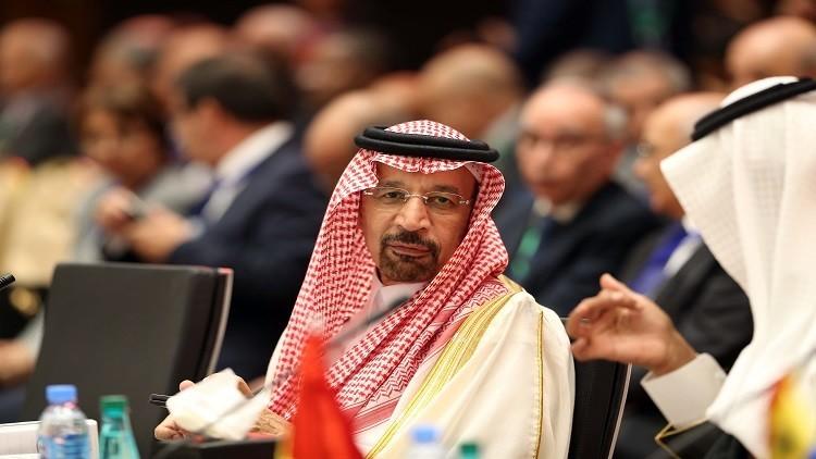 الرياض راضية عن اتجاه أسواق النفط