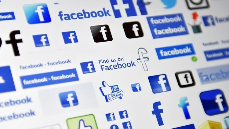 دمشق تنوي استحداث محاكم للجرائم الإلكترونية