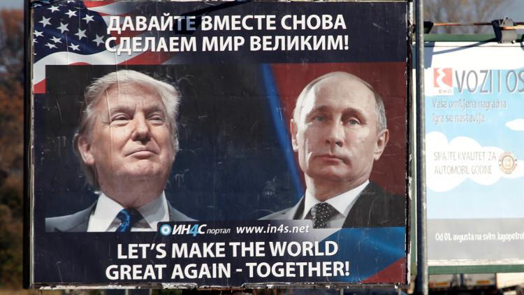 فنلندا تؤكد استعدادها لاستضافة لقاء بين بوتين وترامب