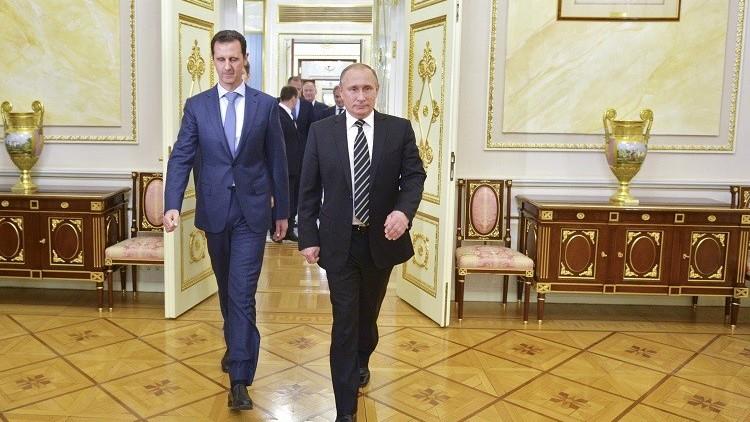 اقتراح إلى بوتين بإنشاء اتحاد كونفدرالي بين روسيا وسوريا