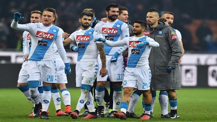 نابولي يعبر إلى قبل نهائي كأس إيطاليا