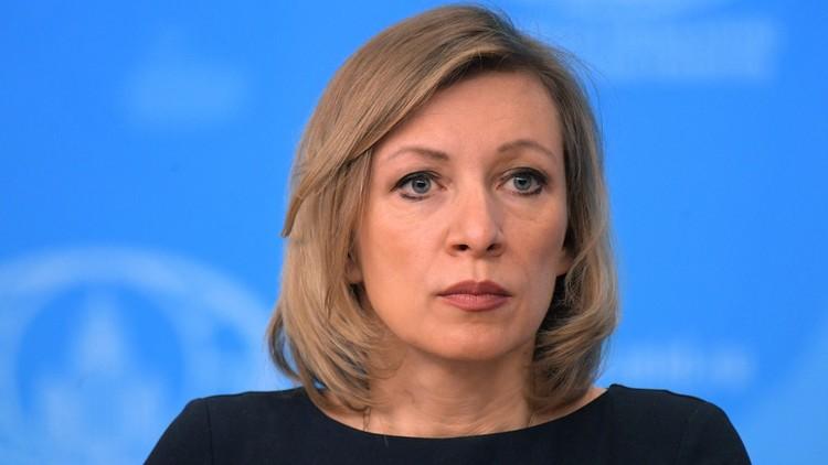 المسودة الروسية لمشروع الدستور السوري: البرلمان ينحي الرئيس