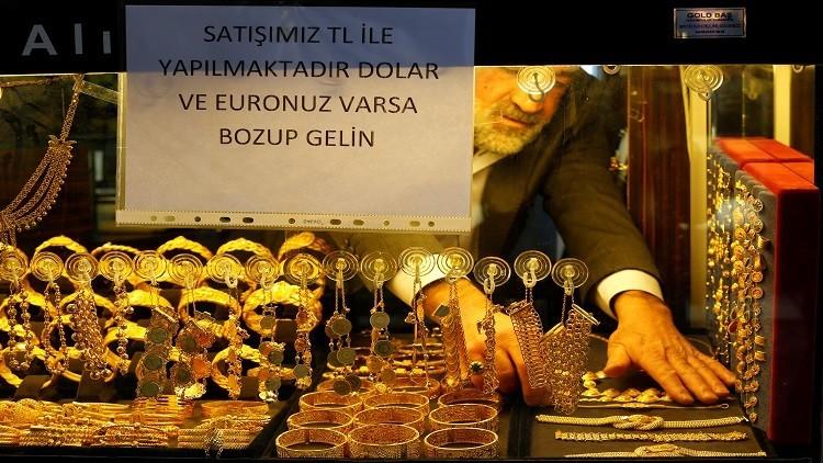 بريق الذهب يخبو في عيون المستثمرين