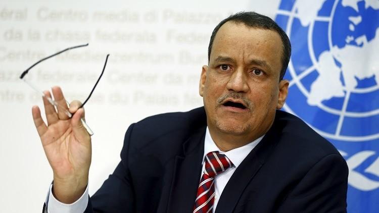 ولد الشيخ يطالب المجتمع الدولي بالضغط لوقف النار في اليمن