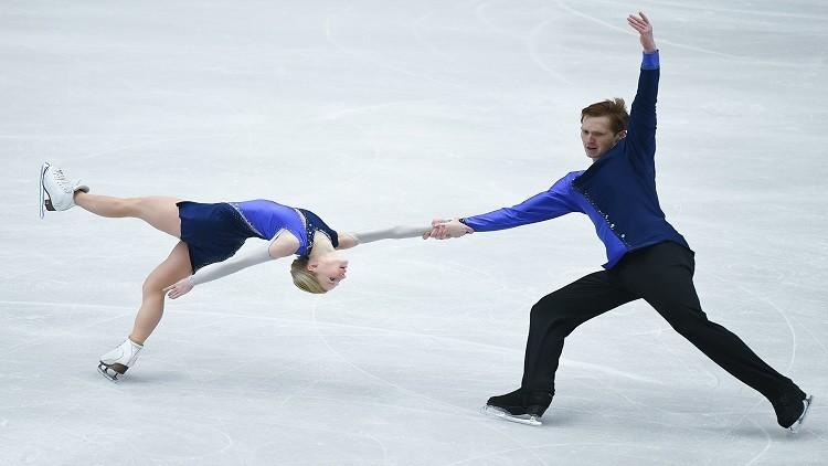 روسيا تفوز بذهبية بطولة أوروبا للتزحلق الفني على الجليد للزوجي