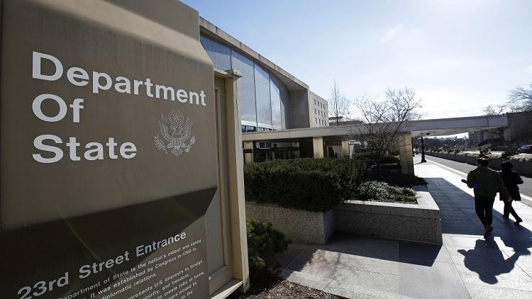 استقالات جماعية لكبار الموظفين في الخارجية الأمريكية