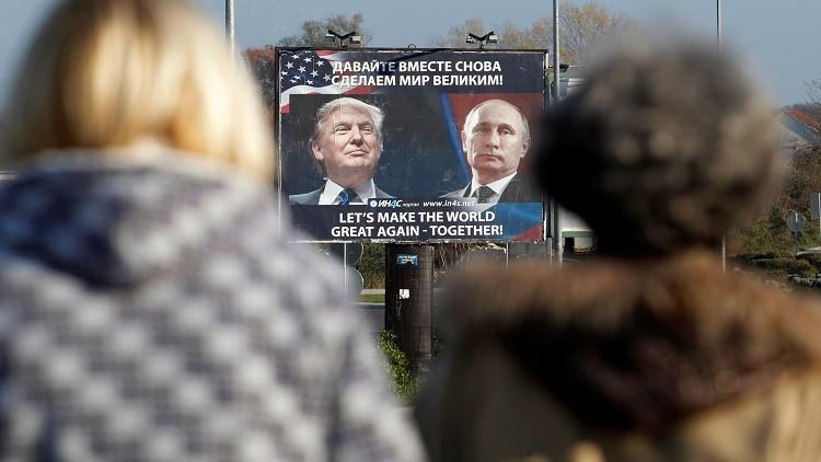 هل يفعلها ترامب ويرفع العقوبات عن روسيا؟