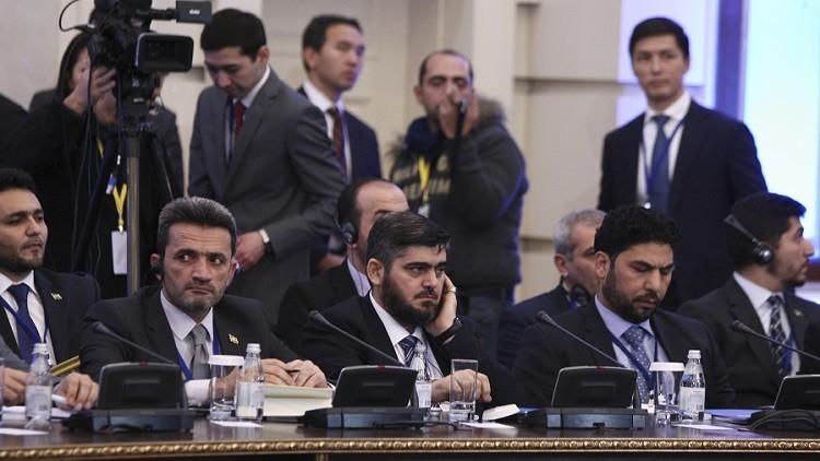 المعارضة السورية رفضت قراءة مشروع الدستور الروسي