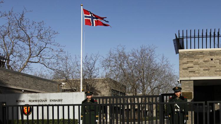 النرويج تتهم روسيا بمحاولة الضغط على لجنة نوبل