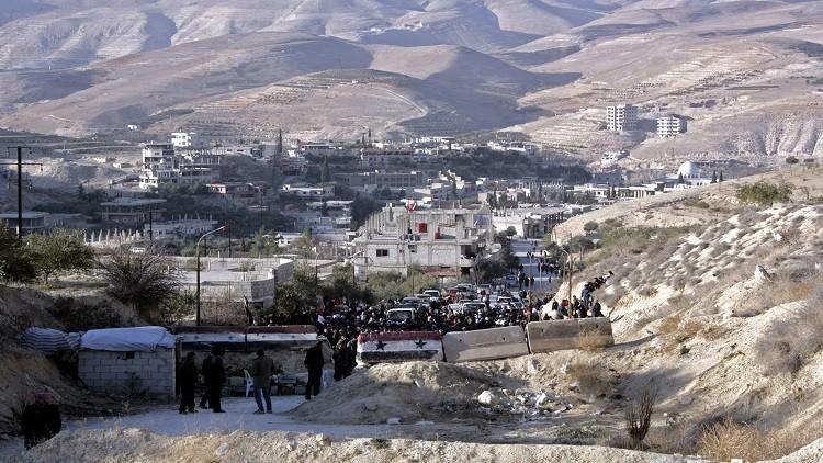 الجيش السوري يدخل بلدة عين الفيجة في ريف دمشق
