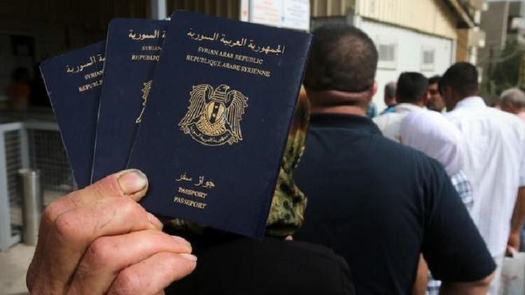 وسائل إعلام: السلطات الألمانية تحقق في إصدار السفارة السورية جوازات سفر لغير السوريين
