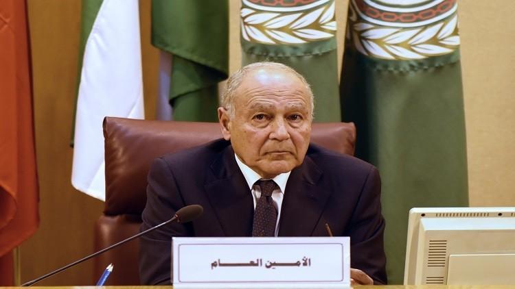 الجامعة العربية تنتقد قرار منع مواطني دول عربية من دخول الولايات المتحدة