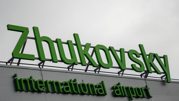 إسرائيل ترفض استقبال الرحلات من مطار موسكو الجديد