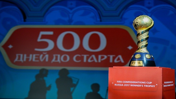 500 يوم تفصلنا عن انطلاق مونديال روسيا 2018