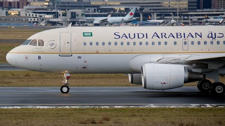 الخطوط السعودية تنفي تعيين لبنانية بمنصب هام