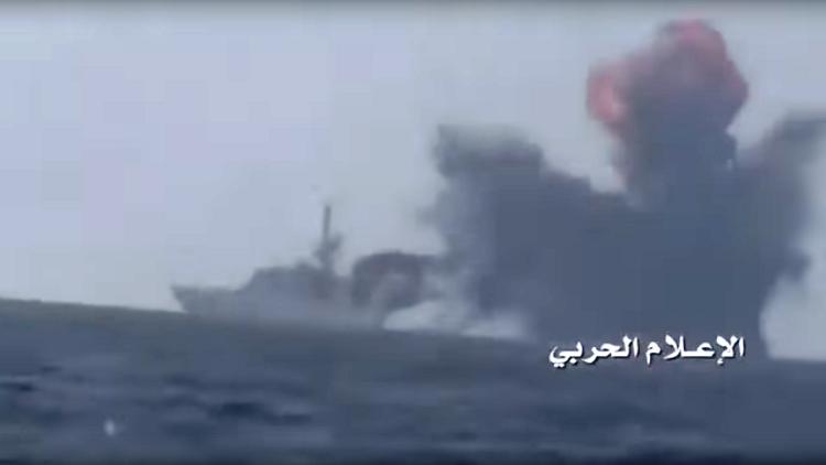 فرقاطة سعودية تتعرض لهجوم من قبل زوارق يقودها انتحاريون غرب ميناء الحديدة
