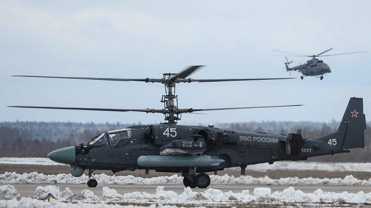 روسيا تبدأ باختبار المروحيات