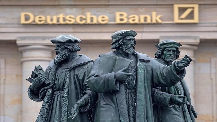 واشنطن تغرم مصرفا بدعوى غسيل أموال روسية