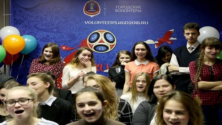 متطوعون بلغات مختلفة يحلمون بالمشاركة في مونديال روسيا