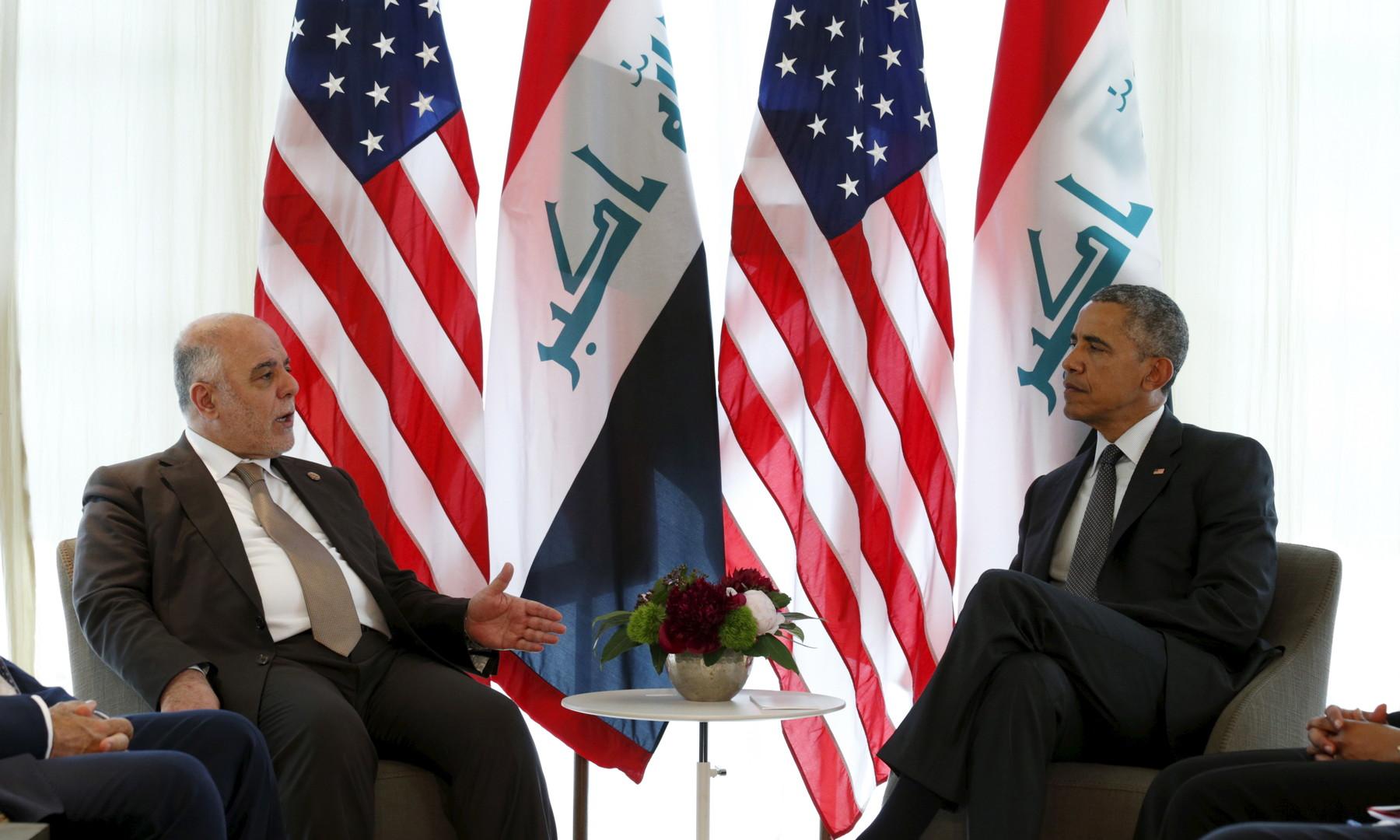 نصف الموصل هدية إلى دونالد ترامب
