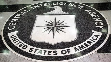 وكالة الاستخبارات المركزية الاميركية