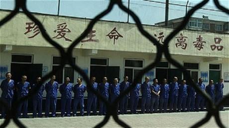 سجن صيني