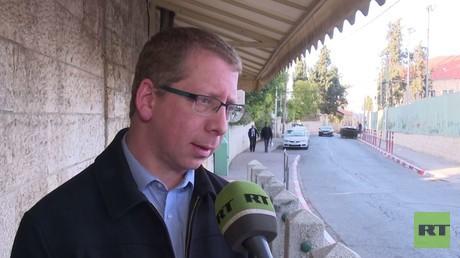 حكومة نتنياهو ترفض نتائج مؤتمر باريس